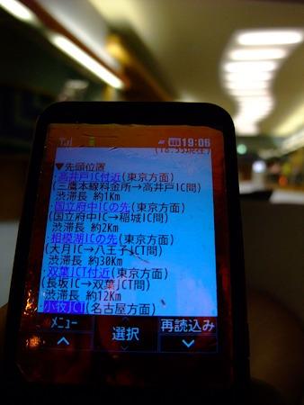DSCF2831.jpg