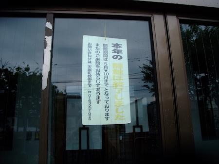 DSCF3842.jpg