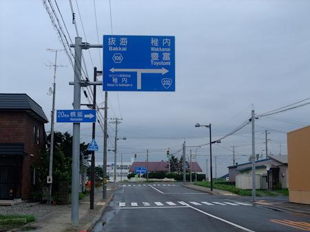 DSCF3849.jpg