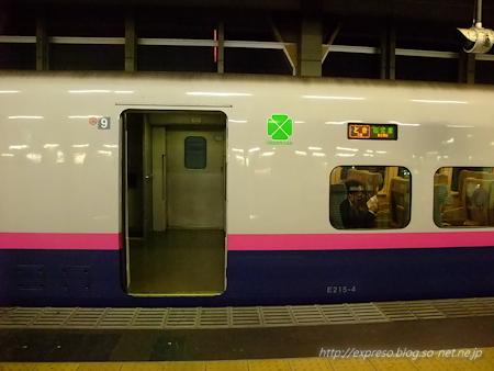 DSCF4303.jpg