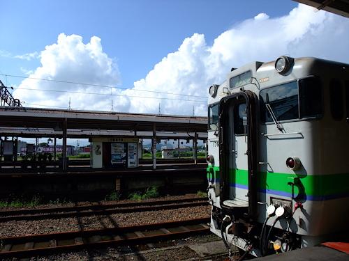DSCF4461.jpg