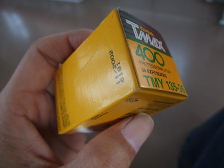 DSCF6849.jpg