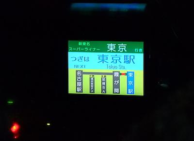 DSCF9348.jpg