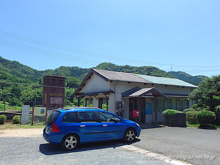 IMGP4650.jpg