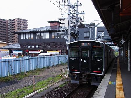RIMG1631.jpg