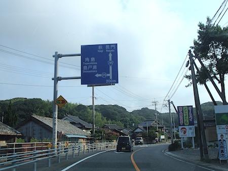 DSCF3361.jpg