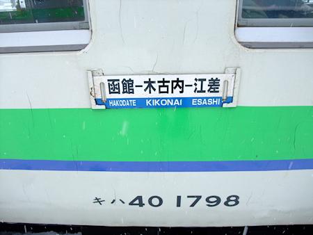 DSCF5679.jpg