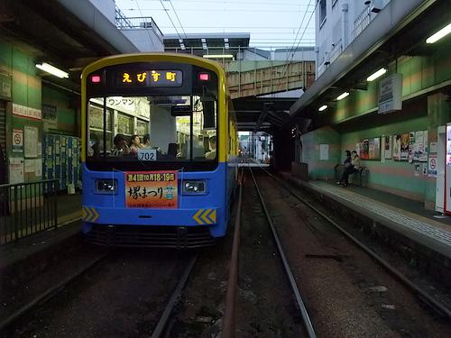 DSCF9654.jpg