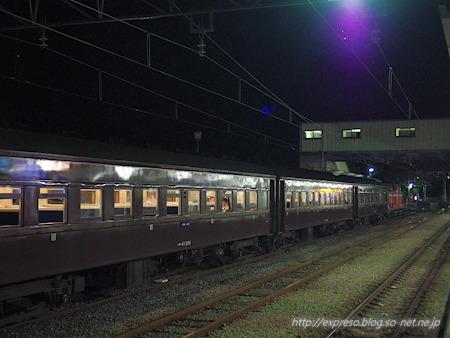 IMGP6680.jpg