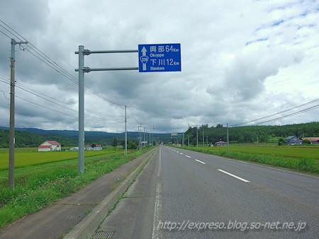 IMGP7364.jpg