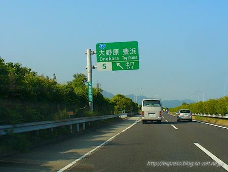 P1220089.jpg